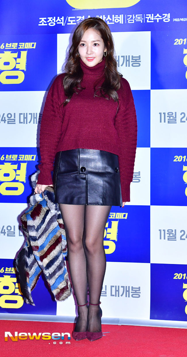 park-min-young-hyung-vip-premiere-03-drama-chronicles
