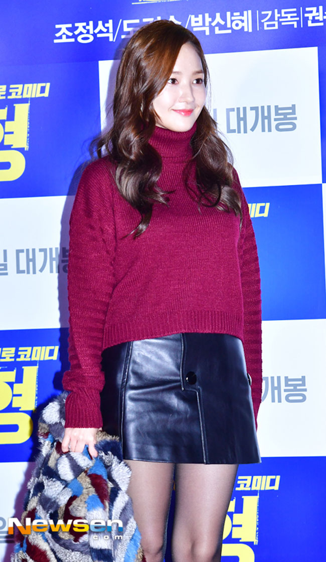 park-min-young-hyung-vip-premiere-04-drama-chronicles