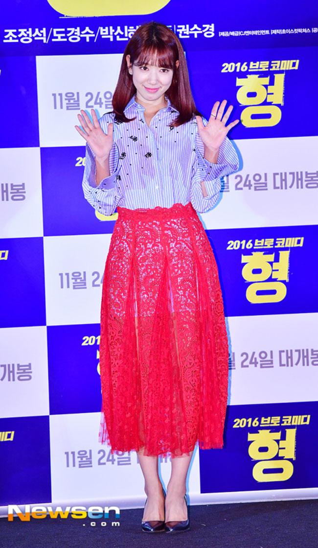 park-shin-hye-hyung-vip-premiere-03-drama-chronicles