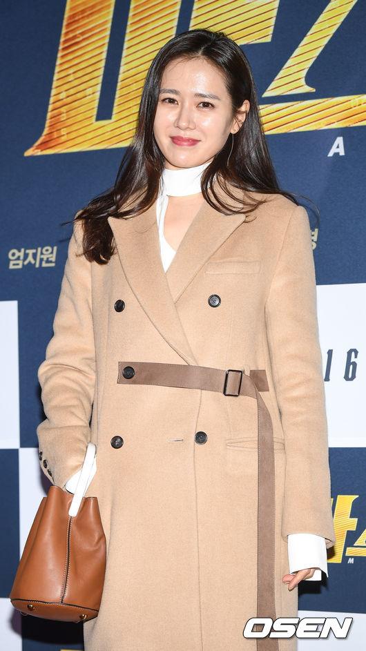 Son Ye Jin c/o OSEN