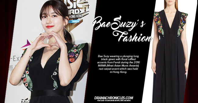 who-are-you-wearing-bae-suzy-2016-mama-drama-chronicles