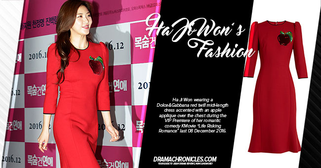 who-are-you-wearing-ha-ji-won-life-risking-romance-vip-premiere-drama-chronicles