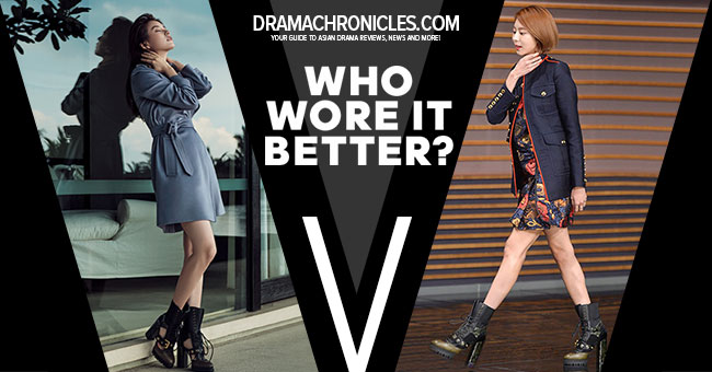 who-wore-it-better-han-hyo-joo-vs-uee-feat-image-drama-chronicles