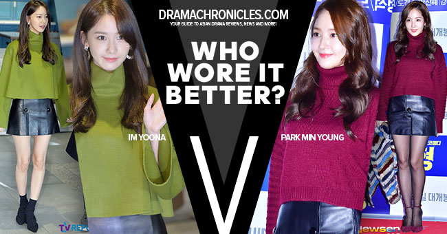 who-wore-it-better-im-yoona-vs-park-min-young-feat-image-drama-chronicles