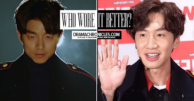 who-wore-it-better-lee-kwang-soo-vs-gong-yoo-feat-image-drama-chronicles
