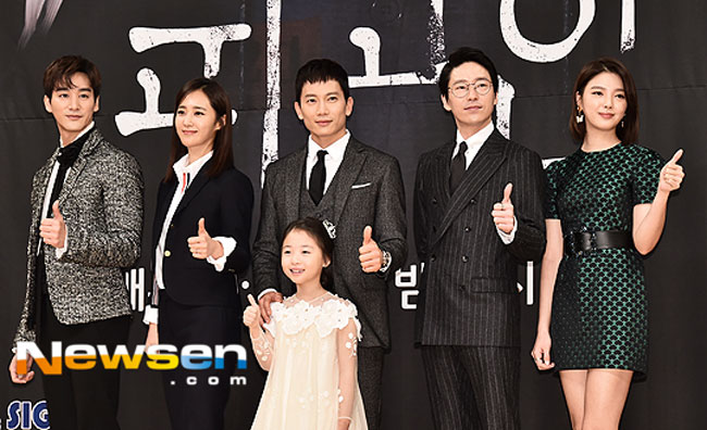 """Defendant"" Cast c/o Newsen"