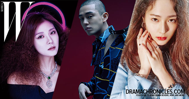 ha-ji-won-yoo-ah-in-krystal-jung-w-feat-image-drama-chronicles