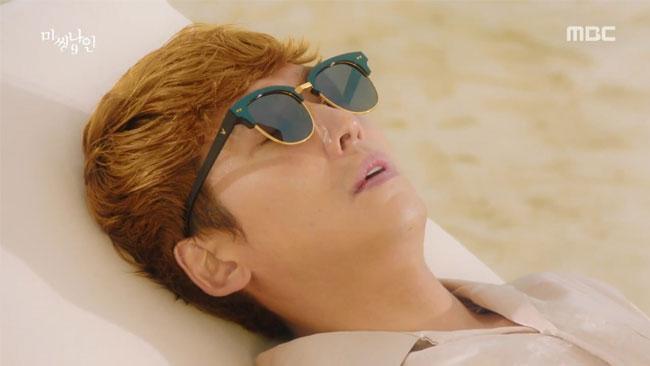 "Jung Kyung Ho in ""Missing Nine"" c/o MBC"
