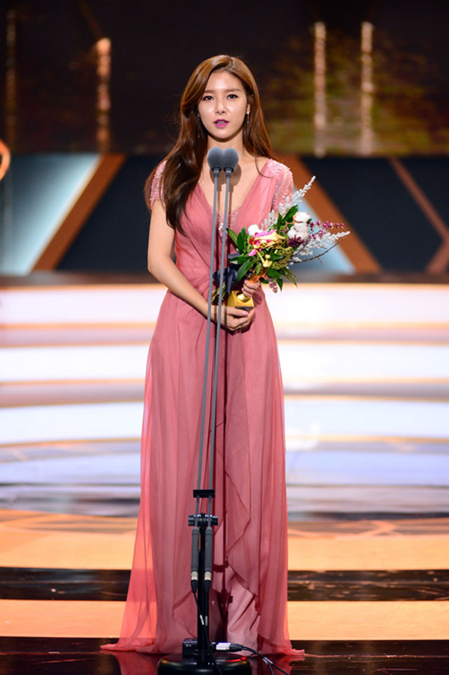 Kim So Eun c/o Newsen