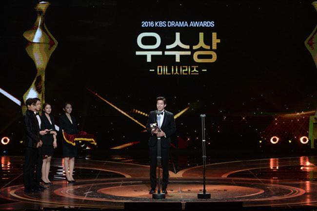 Lee Sang Yoon c/o Newsen