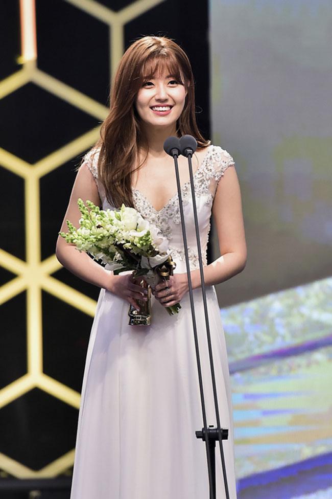 Nam Ji Hyun c/o Newsen