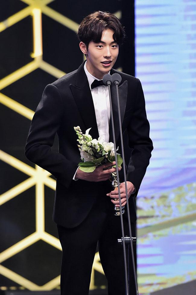 Nam Joo Hyuk c/o Newsen