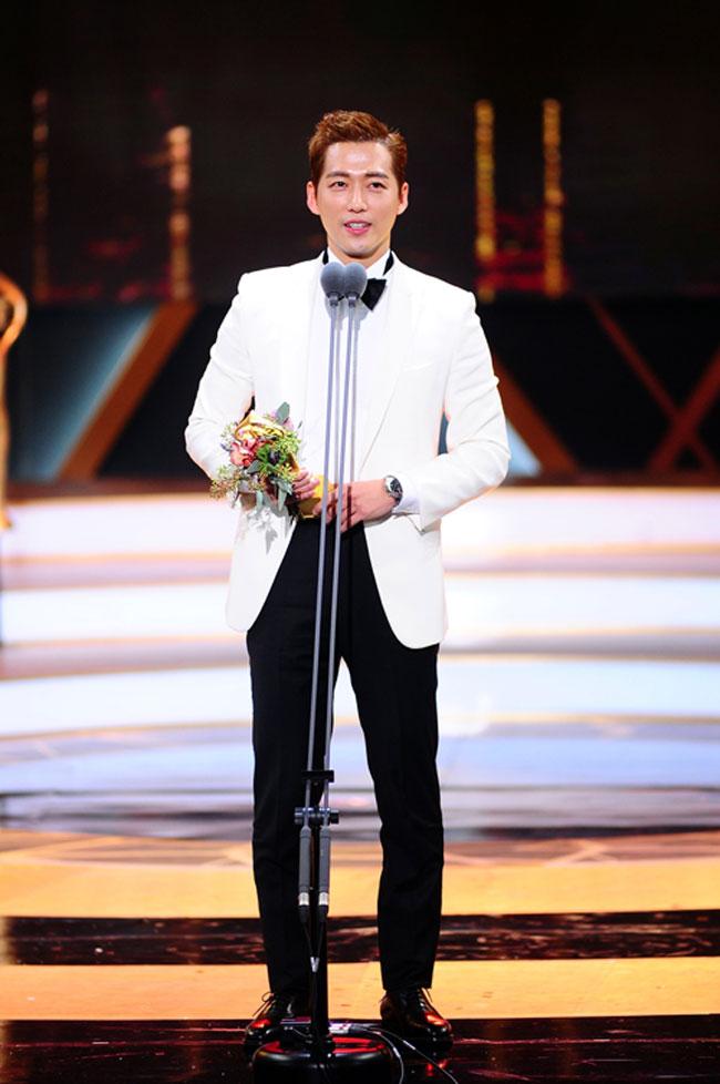 Namgoong Min c/o Newsen