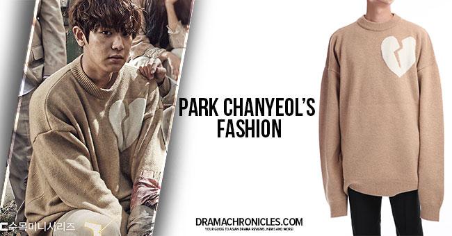 park-chanyeol-missing-nine-episode-01-feat-image-drama-chronicles