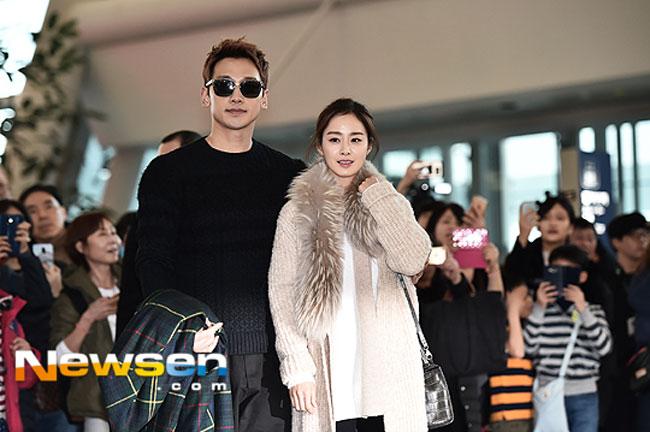 Rain and Kim Tae Hee c/o Newsen