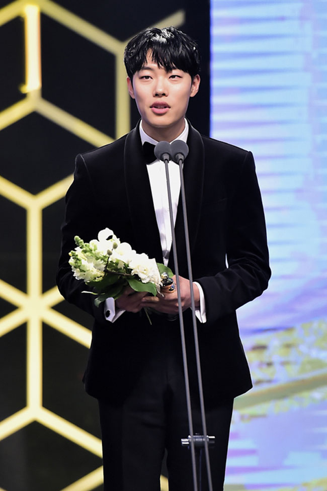 Ryu Jun Yeol c/o Newsen