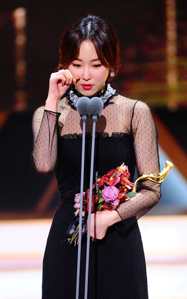Seo Hyun Jin c/o Newsen