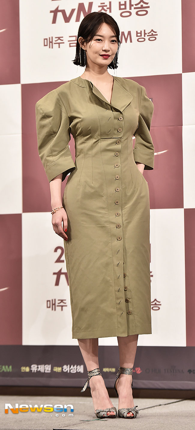 Shin Min Ah c/o Newsen