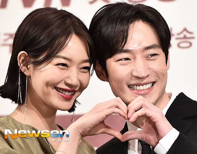 Shin Min Ah and Lee Je Hoon c/o Newsen