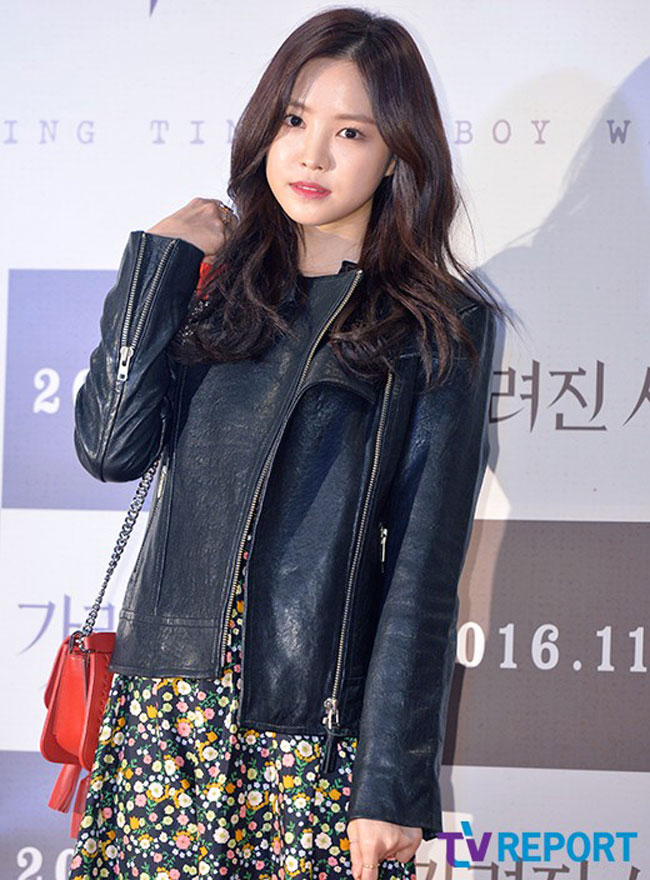Son Na Eun c/o TV Report