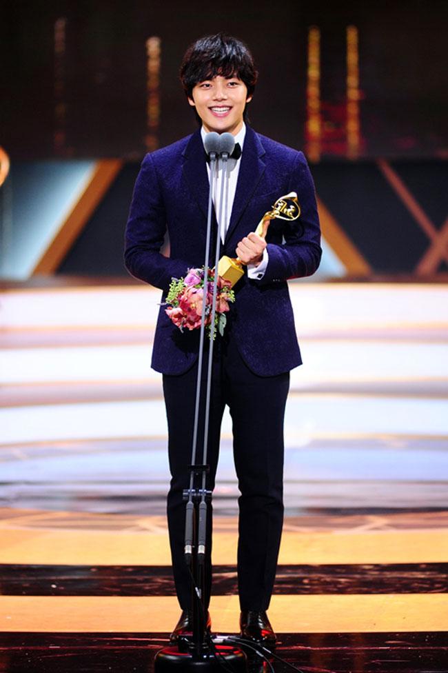 Yeo Jin Goo c/o Newsen