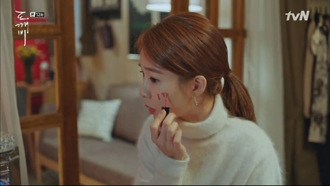 "Yoo In Na in ""Goblin"" episode 12 c/o tvN"
