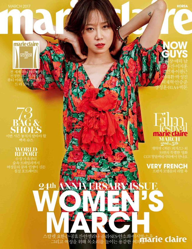 Gong Hyo Jin c/o Marie Claire