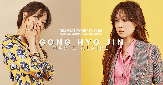 gong-hyo-jin-marie-claire-feat-image-drama-chronicles