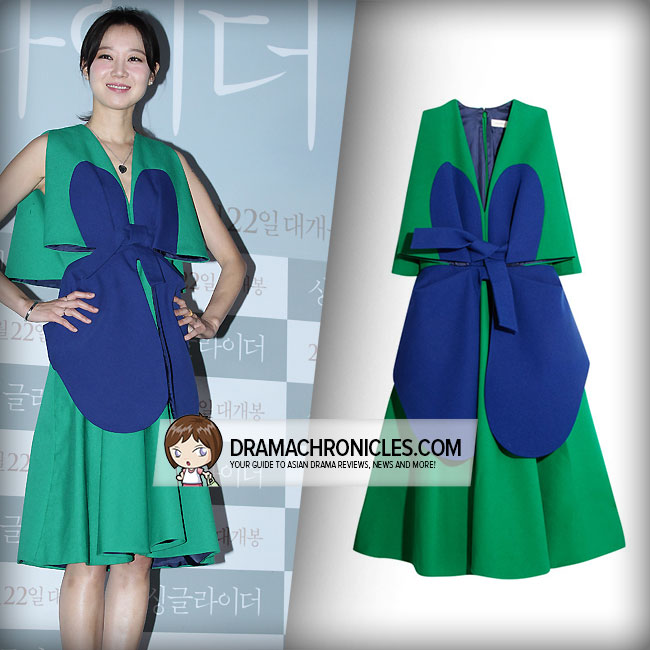 Gong Hyo Jin wearing Delpozo dress.