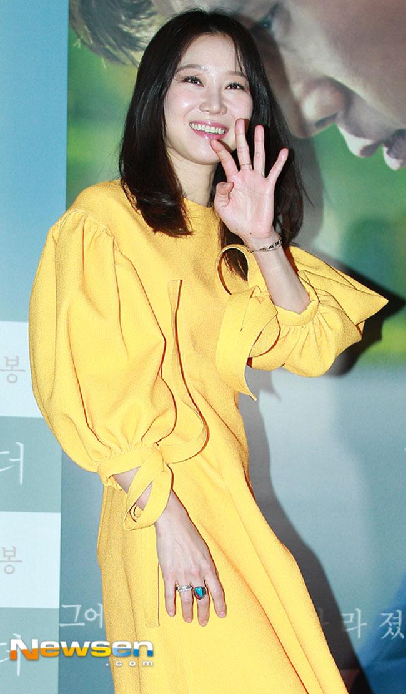 Gong Hyo Jin c/o Newsen