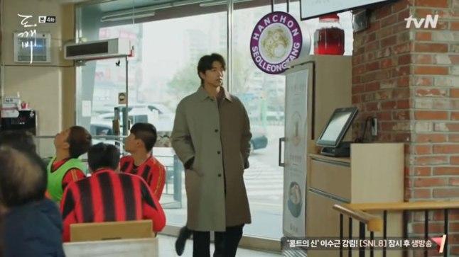 """Gong Yoo c/o tvN """"Goblin"""" ep 04"""