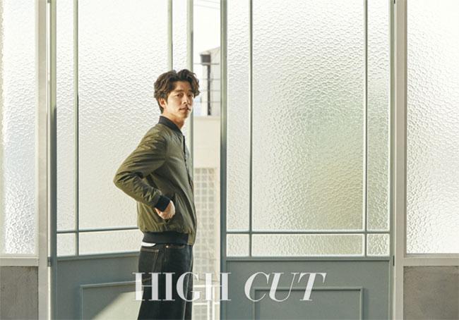 Gong Yoo c/o High Cut