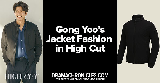 gong-yoo-high-cut-feat-image-drama-chronicles
