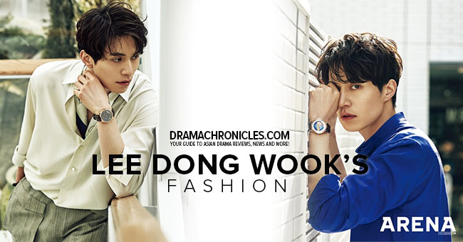 lee-dong-wook-arena-feat-image-drama-chronicles