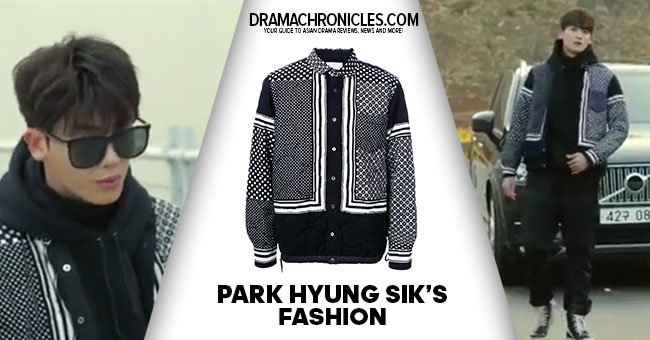 park-hyung-sik-strong-woman-ep-01-jacket-feat-image-drama-chronicles