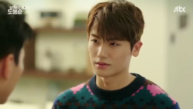 "Park Hyung Sik c/o JTBC ""Strong Woman Do Bong Soon"" Ep 02"