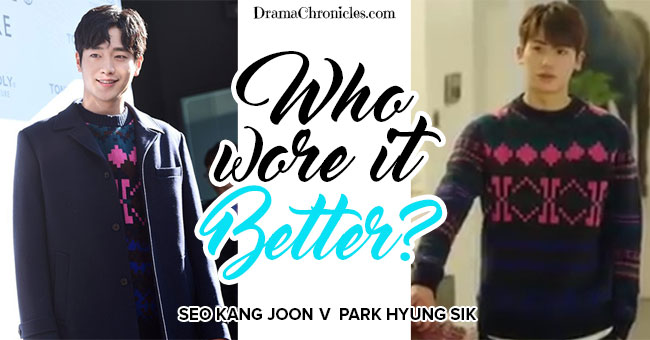 who-wore-it-better-seo-kang-joon-vs-park-hyung-sik-feat-image-drama-chronicles