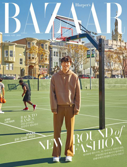 Gong-Yoo-Harpers-Bazaar-Feb-Drama-Chronicles-14