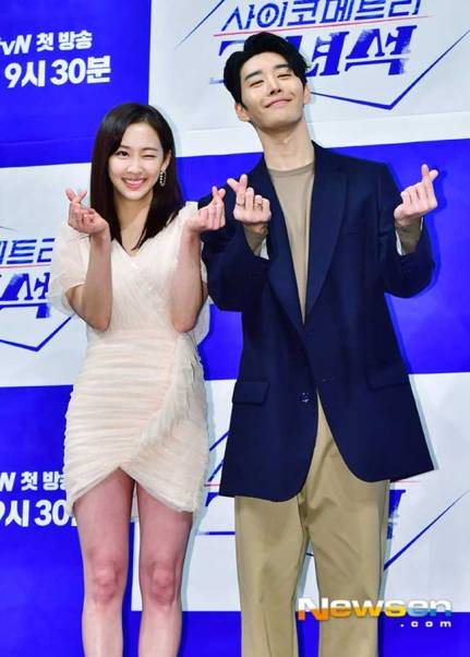 Kim-Dasom-He-Is-Psychometric-PressCon-Drama-Chronicles-04