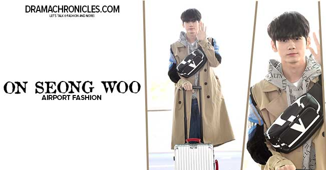 On-Seong-Woo-Airport-Fashion-Feat-Image-Drama-Chronicles