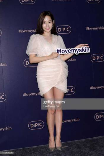 Park-Min-Young-DPC-Event-Drama-Chronicles-06