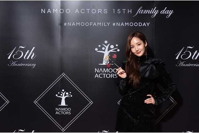 Park-Min-Young-Namoo-Family-Day-Drama-Chronicles-01