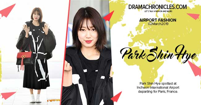 Park-Shin-Hye-March-Airport-Fashion-Feat-Image-Drama-Chronicles