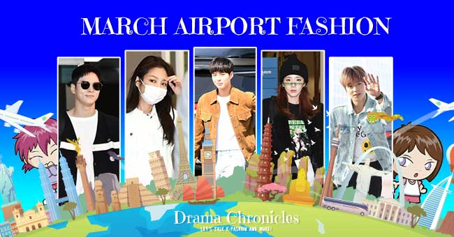 Sandara-Park-Park-Bo-Gum-Joo-Won-BlackPink-Jennie-Airport-Fashion-March-2019-Feat-Image-Drama-Chronicles
