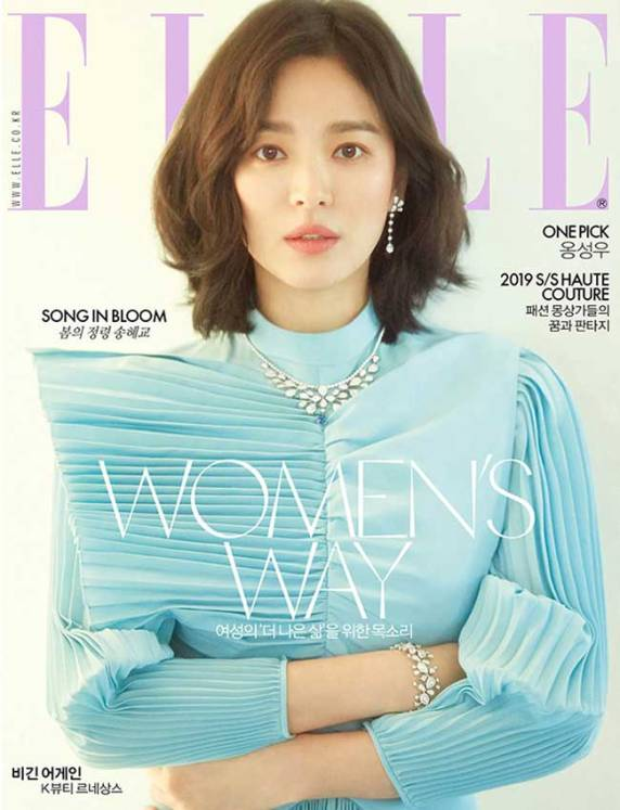 Song Hye Kyo Elle Korea 2019 Drama Chronicles 10