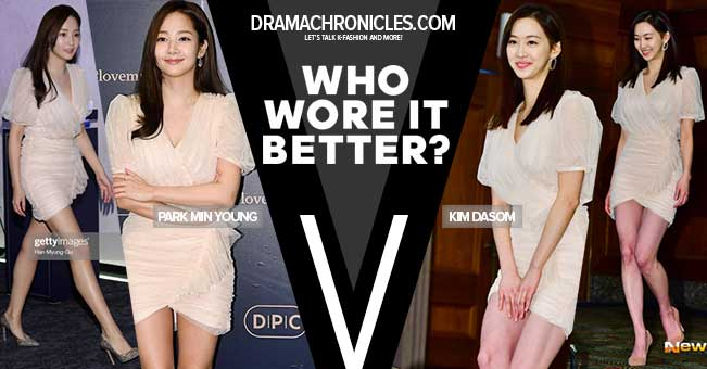 Who-Wore-It-Better-Park-Min-Young-vs-Kim-Dasom-Feat-Image-Drama-Chronicles